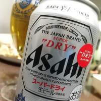 スーパードライ(がんばれ!ベイスターズ缶)で乾杯