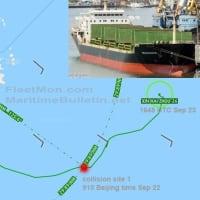 ばら積み貨物船が漁船と衝突、1人が死亡、2人が行方不明、中国