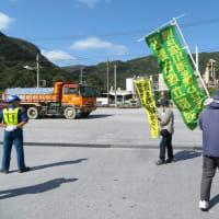 安和・塩川の抗議行動と粉塵公害