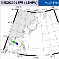 2020台風16号