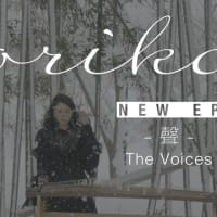 New EP『聲 -The Voices-』Release PV 配信スタート!