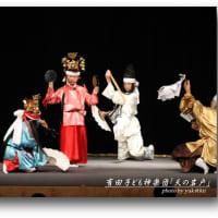 有田子ども神楽団「天の岩戸」