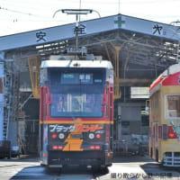 豊橋鉄道 赤岩口分区(2020.2.11) 旧名鉄 走る屋台おでんしゃモ3203、ブラックサンダー全面広告車 モ802 並び