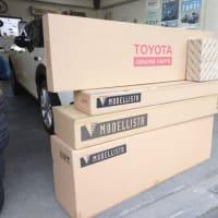 納車準備を進めて参ります「エスクワイア」のモデリスタ製パーツが到着しました!