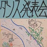 ダンス発表会ポスター作成しました…その3(福岡市社交ダンススタジオ・ダンススクールライジングスタースタッフより)