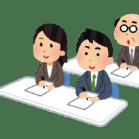 〇日本語教師養成講座〇~授業見学~
