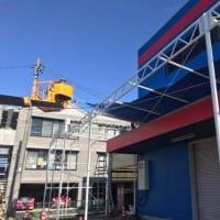 庇テント【大きなフレームから施工】