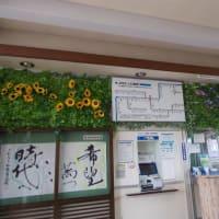 花で飾られた伯耆大山駅
