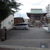 小石川の旅 東京高師跡地・占春園、簸川神社、白山通り