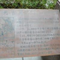 江戸の歌舞伎スキヤンダル