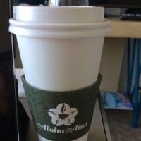 ハワイのホテルで、早朝に飲むコーヒーの味の再現。