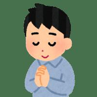 チームで祈ることで、繋がりや信頼関係が深まる