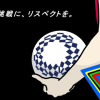 オフラインお題でお絵描き展覧会(2021/04~05募集分)