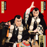 四月大歌舞伎・第一部@歌舞伎座