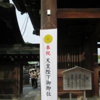 〈催事〉0567:「宮地嶽神社」令和初詣