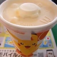 <sweets>マクドナルド マックシェイク黄桃味(無果汁)