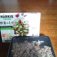 フィンランド産そら豆を使った「そぼろ」から考えるビーガン・サラダ