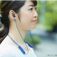ソニー ワイヤレスステレオヘッドセット(WI-C310)