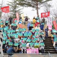 「福島は絶対負けない! なくそう!原発 とめよう!改憲・戦争3・11反原発福島行動19」