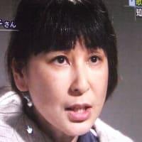 <リアル 芸能 ルポ>1年8か月前に投身自殺した藤圭子の裸身に乗って、腰を動かした男たち[前篇]