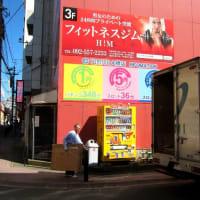 大橋 No.8 (南区)