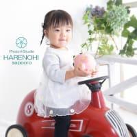 9/18 お誕生日記念撮影・家族写真も撮れます♫ 札幌写真館フォトスタジオハレノヒ