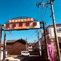 豊後高田昭和の町