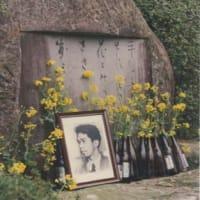伊東静雄ノート2
