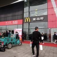 中国のトイレはなぜトイレットペーパーを流してはいけないのか?