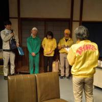 劇団芝居屋第37回公演「スマイルマミー・アゲイン」物語紹介第八場