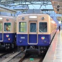 阪神 甲子園(2020.2.16) 青胴車 5021、5005 並び