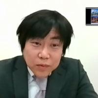 K.S.I 合同支部勉強会(WEBミーティング)