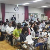 桜区デンソー万燈祭保存会設立総会、参加者説明会