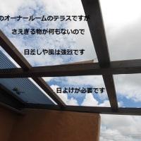 トタン屋根手直し完了!