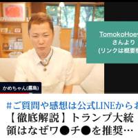 広島県民すげえ!コロナワクチン広島市の大規模接種会場で、2日で4000人枠に3人しか予約なく中止になった!みんなコロナワクチンは殺人兵器だと気づいてんだな!