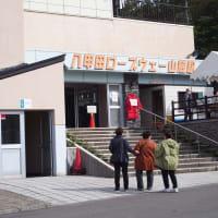 八甲田に行く