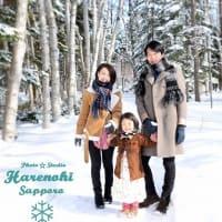 1/20 雪の中でロケーション家族写真♫ 札幌写真館フォトスタジオハレノヒ