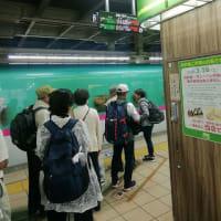 札幌を目指しています。