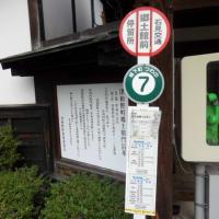 自民・竹下氏、島根知事に苦言 東京五輪聖火リレーめぐり面会