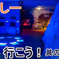 【みとしー】伊豆・三津シーパラダイスへ行こう!其の三【動画】