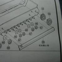 フジミ 1/76 マチルダⅢ を、作る(その8)