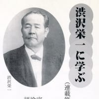 日本銀行が、上皇陛下と小沢一郎衆院議員に委ねられている「MSA資金」運用益から「150兆円を資金調達して欲しい」と頼んできたのに対して、吉備太秦は「断った」という