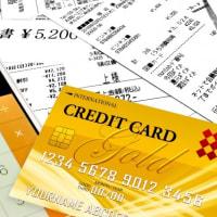 金融リテラシーを身に付けよう PART3(効率的な出費を心掛けよう)