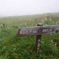 北海道低山紀行 95 西別岳