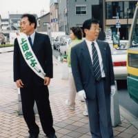 いい潮時。上田埼玉県知事5選出馬せず引退表明。おつかれさまでした。思い出いっぱいです。