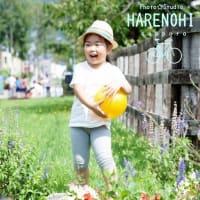 7/9 出張撮影できます。札幌写真館フォトスタジオハレノヒ
