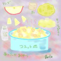 ☆リンゴとポテトの熱々おやつ
