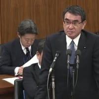 河野太郎「国賓訪日の世論操作を要求されたが、日本には報道の自由ある。尖閣侵犯の改善を要求した」