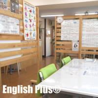 English Plusのレッスンの復習 ~ 自分の英語の間違いに気づける英語力をつけていこう ~ 2019年4月第1週の英語レッスンの復習(英語編)