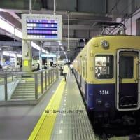 阪神 西宮(2010.6.5)  青胴車 5143F+5313F 普通 三宮行き 行先表示板